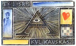Ex Libris by artist Jonas Kulikauskas for his brother Andrius